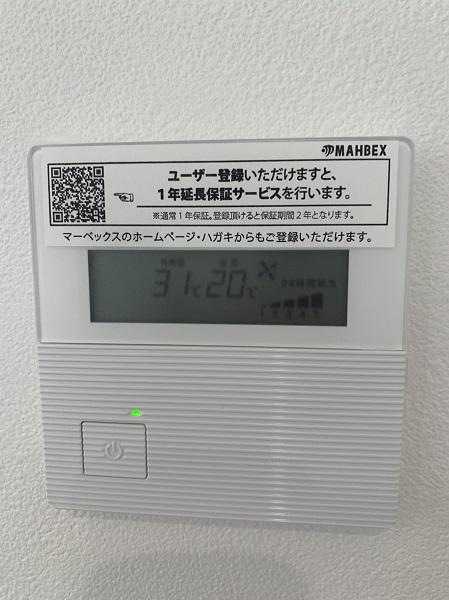 今日の気温は・・・